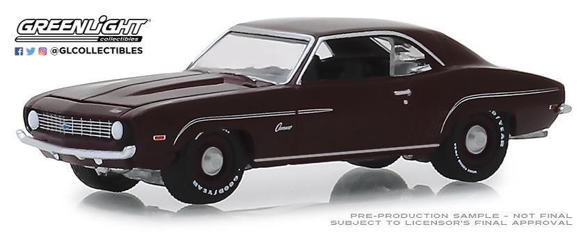 Chevrolet Camaro - COPO Turns 50 (1969) Greenlight 1/64