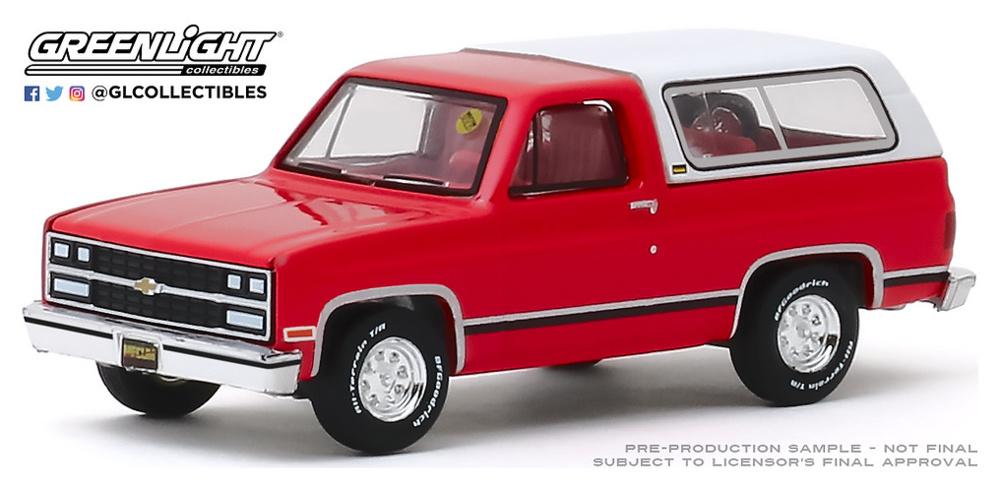 Chevrolet K5 Blazer 1991 (Houston 2019) Greenlight 1/64
