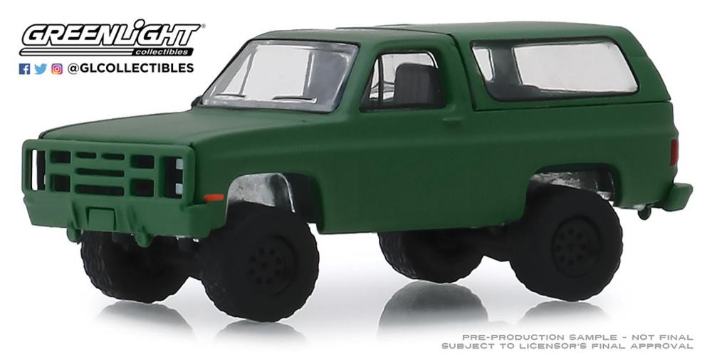 Chevrolet K5 Blazer M1009 (1988) Greenlight 1/64
