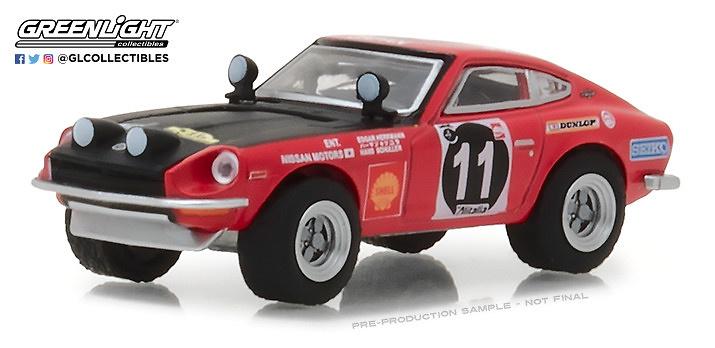 Datsun Safari Z - Rally de Safari de Africa -