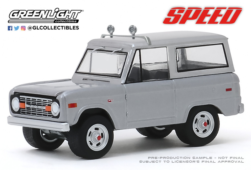 Speed (1994) - Jack Traven's 1970 Ford Bronco Greenlight 1/64