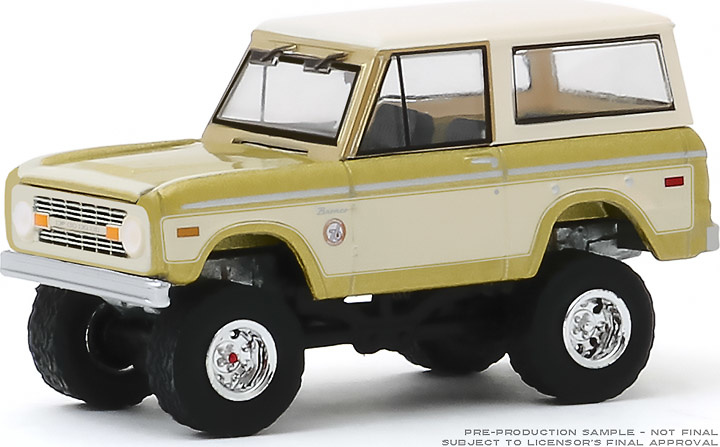 Ford Bronco -