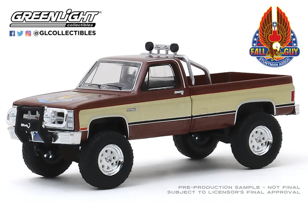GMC K-2500 (1982) - Fall Guy Stuntman Association Greenlight 1/64