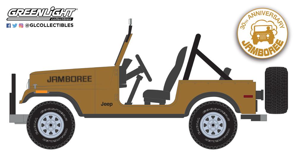 Jeep CJ-7 (1982) Greenlight 27970D 1/64