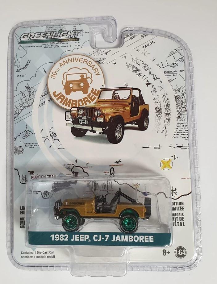 Jeep CJ-7 (1982) Greenmachine 1/64
