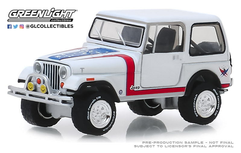 Jeep CJ-7 Custom (Lot #3005) (1981) Greenlight 1/64