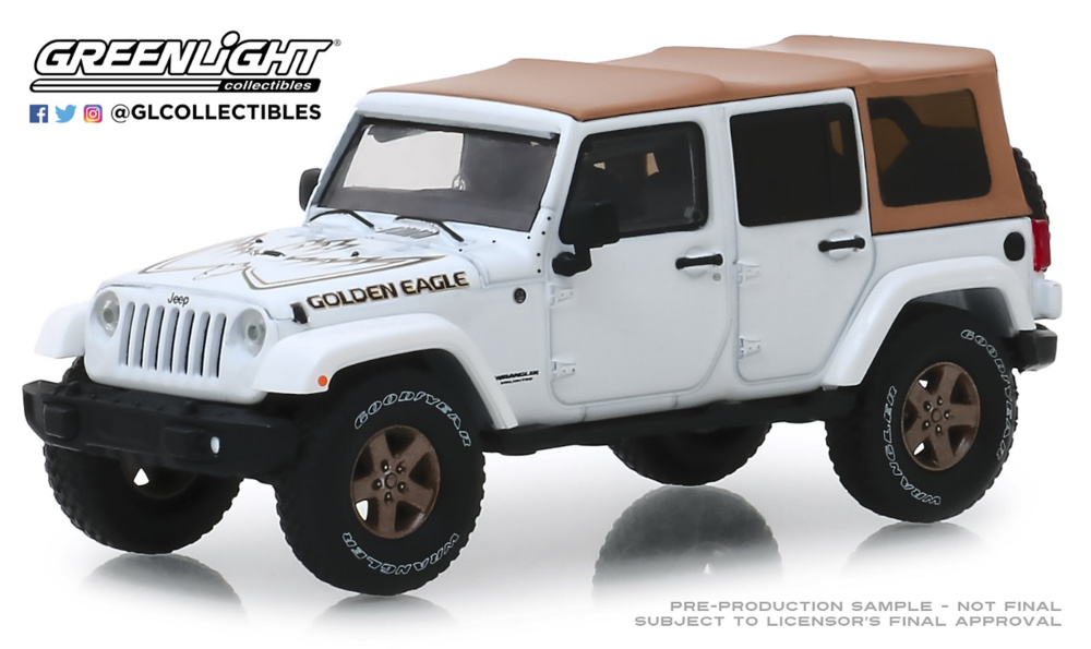 Jeep Wrangler Unlimited - Águila dorada (2018) Greenlight 1/43