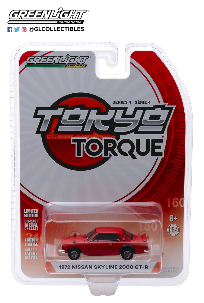 Nissan Skyline 2000 GT-R (1972) Greenlight 47020E 1/64