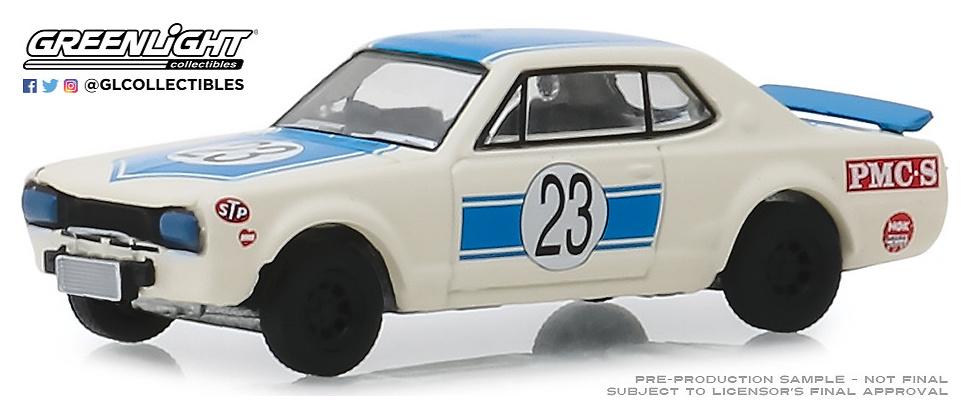 Nissan Skyline 2000 GT-R #23 (1971) Greenlight 1/64