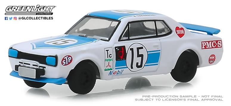 Nissan Skyline 2000 GT-R #15 K. Takahashi 1972 Fuji 300km Speed Race (1972) Greenlight 47030C 1/64