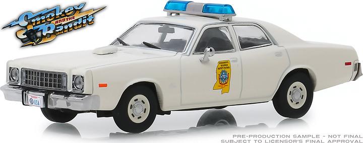 Plymouth Fury Policía de Missisippi