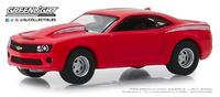 """Chevrolet Camaro """"Turns 50"""" (1969) Greenlight 1:64"""
