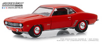 Chevrolet Camaro ZL1 - lote 1409 (1969) Greenlight 1/64