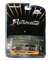 """Chevrolet Corvette """"AstroVette"""" NASA - Apollo XII (1969) Greenmachine 1/64"""