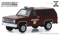 "Chevrolet K-5 ""The X-Files"" (1993-2002) Greenlight 1/64"