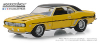 Chevrolet Yenko Camaro Yellow Daytona (1969) Greenlight 1:64