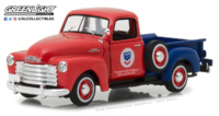 "Chevy 3100 Pickup Standard Oil ""Running on Empty Series 1"" (1948)  Greenlight 1/64"
