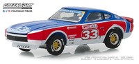 Datsun 240Z nº 33 Bob Sharp Racing (1973) Greenlight 1/64