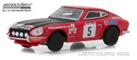 "Datsun 240Z nº5 Rally Montecarlo ""Nissan Motor"" Co.Ltd."" (1972) Tokyo Torque Greenlight 1/64"