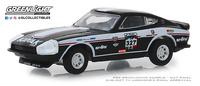 Datsun 260Z #327 (1974) Greenlight 1/64