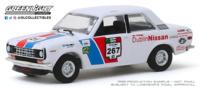 Datsun 510 (1972) #267 - La carrera panamericana de 2010 Greenlight 1/64