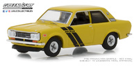 "Datsun 510 Trans-am ""Sahari Gold Poly with Black Stripes"" (1972) Tokio Torque Greenlight 1:64"