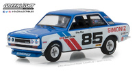 Datsun 510 nº 85 BRE Bobby Allison (1972) Greenlight 1/64 Blanco - Azul