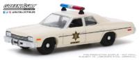 Dodge Monaco Hazzard County Sheriff (1975) Greenlight 1:64