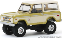 "Ford Bronco - ""Colorado Special Edition"" (1976) Greenlight 1/64"