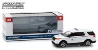 Ford Explorer del Servicio Postal de Estados Unidos 2014 (USPS) Greenlight 1/43