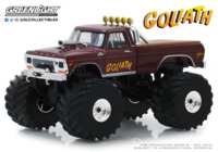"Ford F-250 Monster Truck ""Goliath"" (1979) Greenlight 1/43"