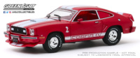 Ford Mustang Cobra II -Rojo (1976) Greenlight 1/43
