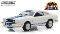"Ford Mustang Cobra II ""The Charlie's Angels"" (1976) Greenlight 1:64"