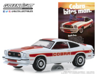 "Ford Mustang II Cobra II ""Cobra Bites Man. Both Live (1978) Greenlight 1/64"