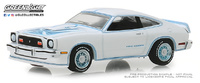 Ford Mustang serie 2 King Cobra (1978) Greenlight 1/64
