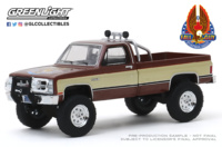 GMC K-2500 (1982) - Fall Guy Stuntman Association Greenlight 1/64