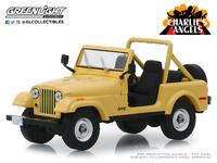 Jeep CJ-5 Charlie's Angels (1976–81 TV Series) Greenlight 1:43