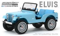 "Jeep CJ-5 ""Elvis Presley (1935-77)"" Greenlight 1:18"