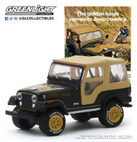 "Jeep CJ-5 Golden Eagle ""Vintage Ad Cars Series 2"" (1977) Greenlight 1/64"