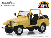 Jeep CJ-5 - Los Angeles de Charlie (Serie TV 1976-81) Greenlight 1/43