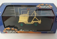 Jeep CJ-5 - Los Angeles de Charlie (Serie TV 1976-81) Greenmachine 1/43