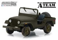 Jeep CJ-5 The A-Team (1983) Greenlight 1:43