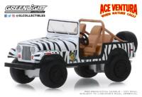 """Jeep CJ-7 (1976) """"Ace Ventura: Operación África"""" '95 Greenlight 1/64"""