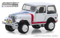 Jeep CJ-7 Custom (Lot #3005) (1981) Greenlight 1/64