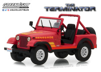 "Jeep CJ-7 Renegade ""Terminator"" Sarah Connor's (1983) Greenlight 1/43"