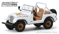 "Jeep CJ7 ""Golden Eagle"" (Dixie) - 1979 Greenlight 1/43"