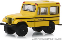 Jeep DJ-5 Autobús Escolar (1974) Greenlight 1/64