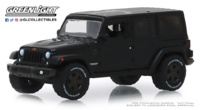 "Jeep Wrangler Unlimited ""75th Anniversary"" (2016) Greenlight 1:64"