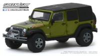 "Jeep Wrangler Unlimited ""Rescue""  (1992) Greenlight 1:64"