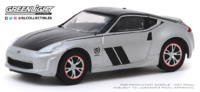 Nissan 370Z Coupe (2020) - Anniversary Collection Serie 10 Greenlight 1/64